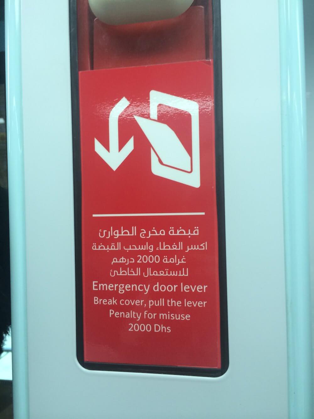 Nie stać cię na awaryjne otwieranie drzwi.