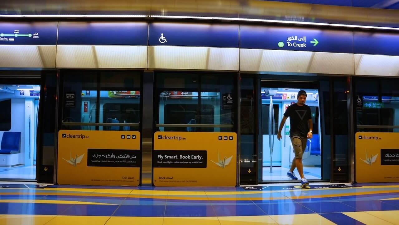 Pod koniec pierwszego dnia weekendu wsiadasz do metra i wracasz do domu.