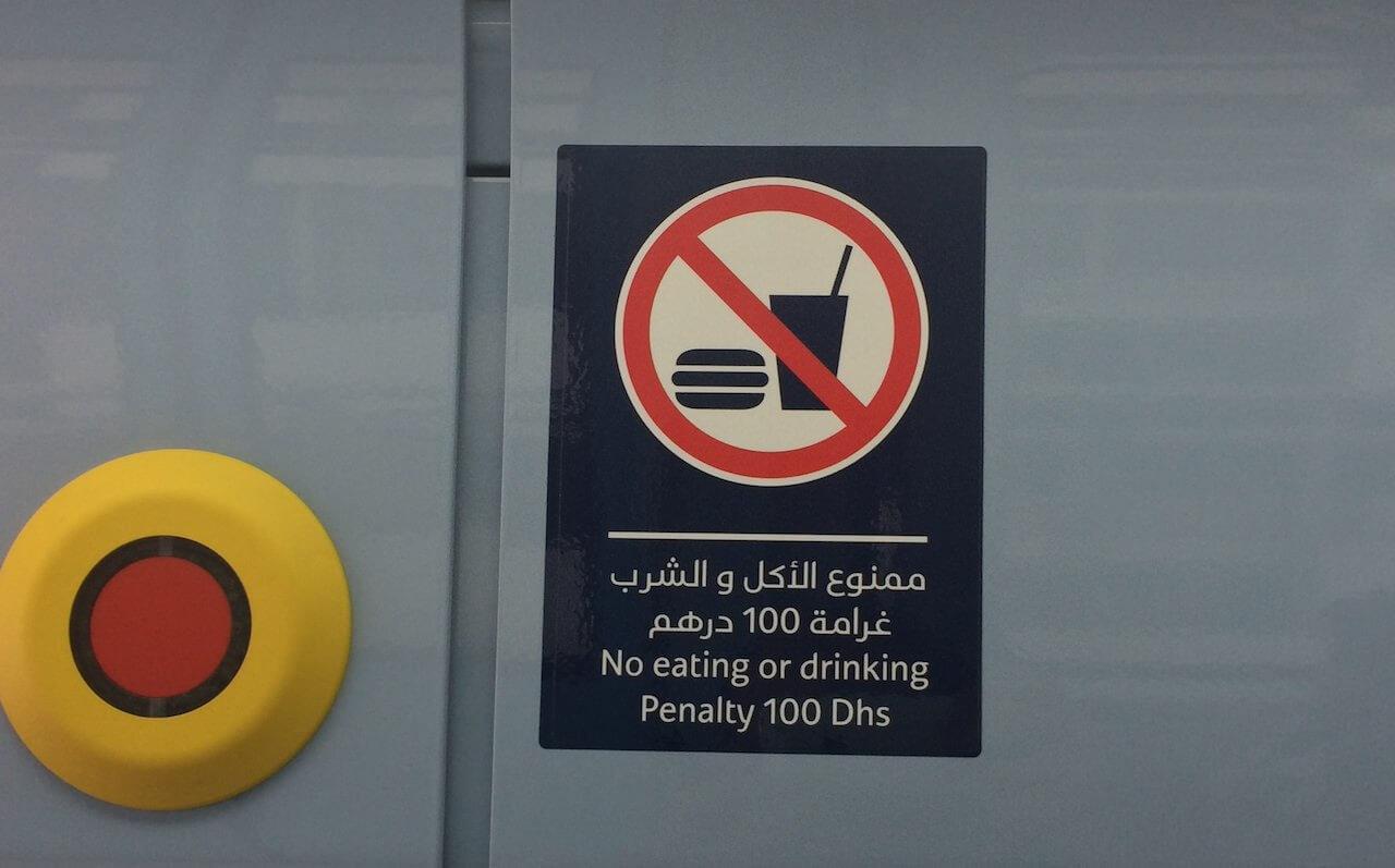Nie jedz na stacji