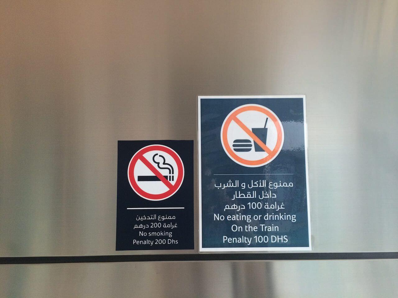 W wagonie metra też nie jaramy i nie wsuwamy bułeczek z salami.