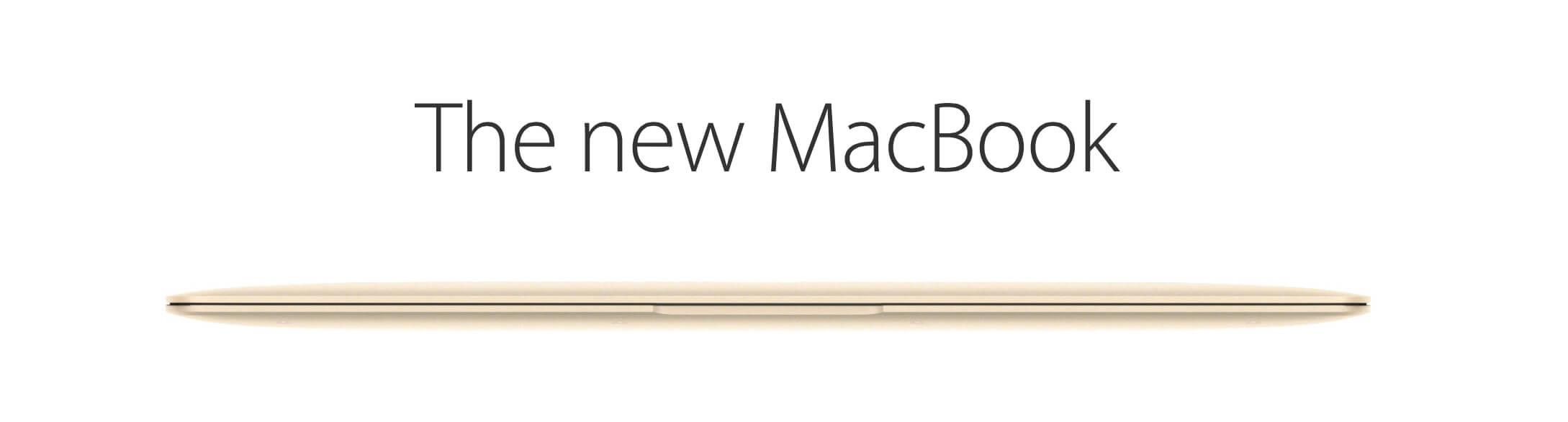 nowy macbook
