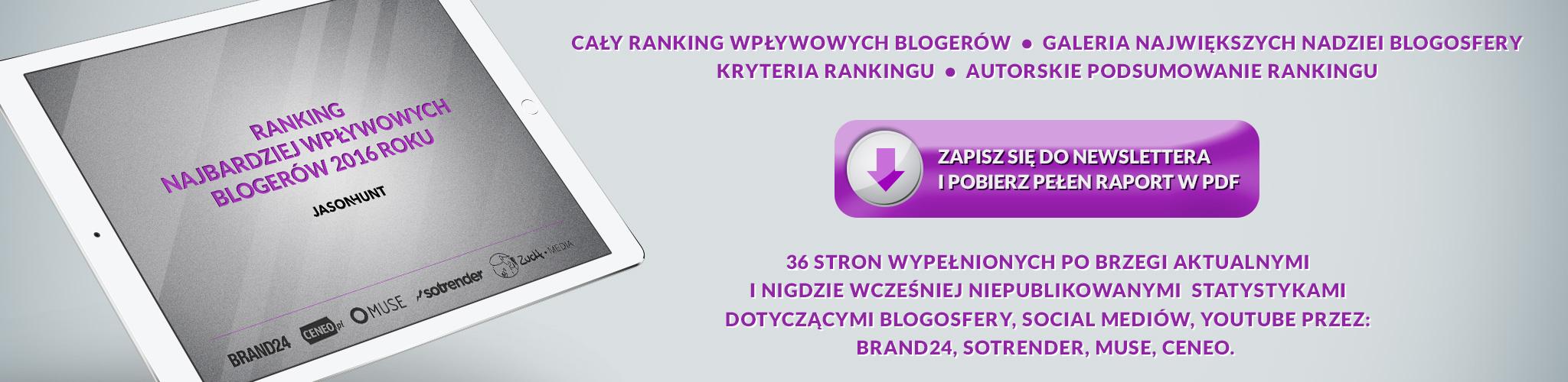 jh_ranking_banner